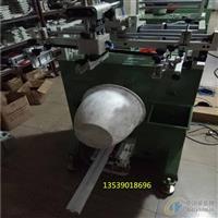 玻璃印刷机 曲面丝印机