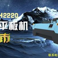 南京彩艺理光GH2220打印机