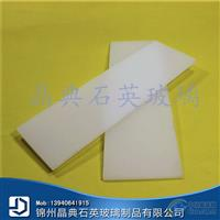 二氧化硅片