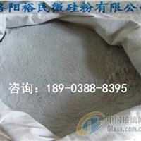 微硅粉混凝土混合比