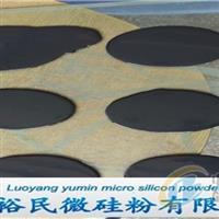 微硅粉混凝土的变形性质