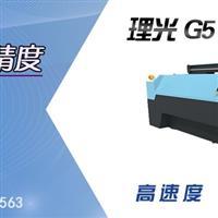 南京彩艺玻璃打印机