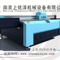 UV平板喷绘机万能数码打印机