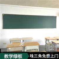 黄板推拉米黄板、多媒体教学