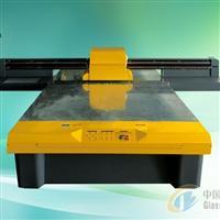 龙润LR-UV2030Plus