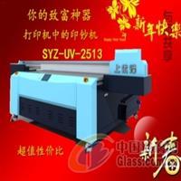 南京背景墙设备uv平板打印机