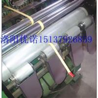 加工订制钢化炉辊道绳