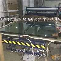 夹层玻璃设备厂