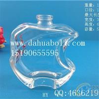 50ml高档苹果香水玻璃瓶