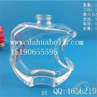 50ml高檔蘋果香水玻璃瓶