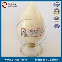 华星 HX-202抛光粉