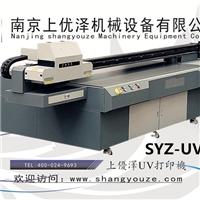 uv平板万能打印机数码打印机