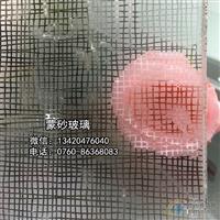 纯水性玻璃蒙砂粉 供给技巧指导