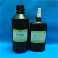 UV1609-1表壳镜片、工艺品粘接无影胶