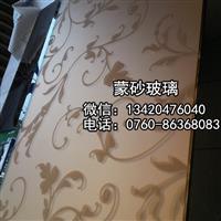 广东专业生产蒙砂粉厂家