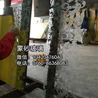 平板玻璃蒙砂粉-水性环保蒙砂粉