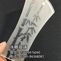TBS-310冰雕液/浓缩液