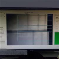 康宁四代与GG5二合一应力仪