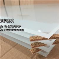 新一代配方玉砂玻璃专用型