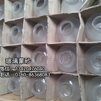 器皿/酒瓶/香水瓶/玻璃杯专用蒙砂粉 蒙砂工艺品
