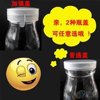 玻璃瓶配套塑料盖鲜奶瓶盖