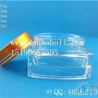 50ml方形膏霜玻璃瓶