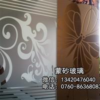 TBS-306环保型水性蒙砂粉是一种高效、安全、环保、新型的蒙砂粉