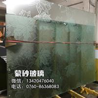 蒙砂粉|玻璃蒙砂粉|水性蒙砂粉