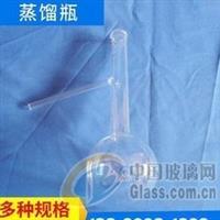 供应武威玻璃蒸馏瓶,蒸馏烧瓶