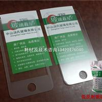 低反射AG玻璃蒙砂粉高透光减反射