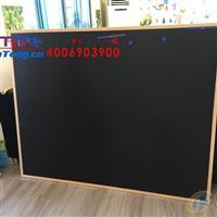 珠海移动黑板V东莞教学黑板