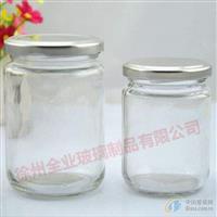 生产240毫升玻璃酱菜瓶铁盖