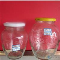 生产全家康福款罐头瓶玻璃瓶