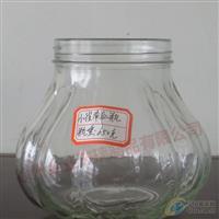 生产大号南瓜罐头瓶玻璃瓶
