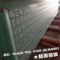 TS-蒙砂防滑玻璃