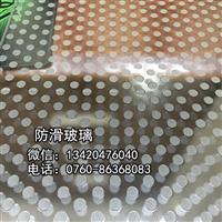 建筑防滑玻璃防滑地板