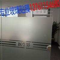 上海浦东区贴玻璃膜 贴磨砂纸