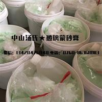 丝印玻璃蒙砂膏玉砂膏
