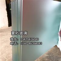 供应环保型玻璃蒙砂粉|水溶解蒙砂粉