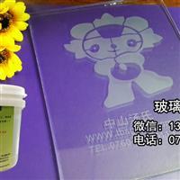 供應(高效超白型)蒙砂膏,玻璃油墨,乳化玉砂膏