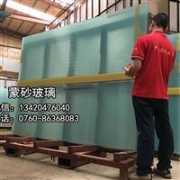 供应平板玻璃蒙砂粉