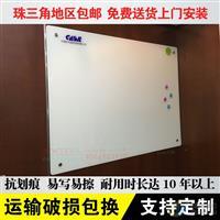 深圳平安彩票pa99.com白板V佛山平安彩票pa99.com白板