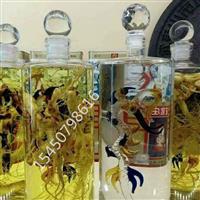 工艺玻璃就人参泡酒酒瓶厂家定制