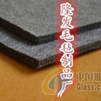 玻璃切割台桌布,玻璃切割台呢布