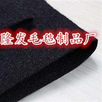 玻璃台布桌布毛毡,黑色毛毡垫板
