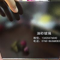 打砂磨砂玻璃无手印防刮痕玻璃油面处理液(油砂剂)
