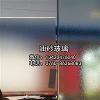玻璃油砂劑