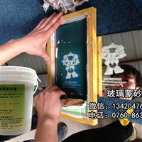 環保玻璃高檔精美玻璃工藝品表面圖案的加工蒙砂膏