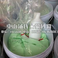 汤氏化工专业生产蒙砂粉,蒙砂膏,去霉剂,冰雕液,脱银脱漆剂等