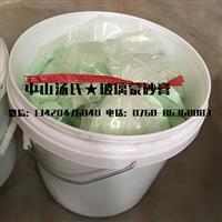 湯氏環保玻璃蒙砂膏